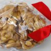 1/2 LB. Peanut Brittle